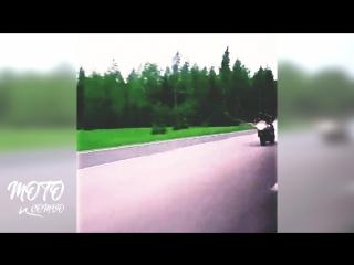Moto Combo #345