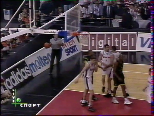 23.04.1998 Баскетбол Евролига Финал Киндер (Болонья, Италия) - АЕК (Афины, Греция) 58:44