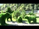 Парк зеленая планета.Галактика-Газпром Горки Город