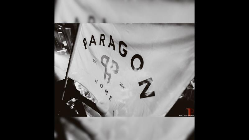 «Я тебя вылечу» | 28.09.18 | «Paragon Home»