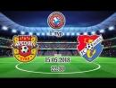 ACR | 1-й Тур | VFC ARSENAL TULA 4-1 FC ALISA