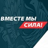 "ОД ""ДР"" Куйбышевского района г. Донецка"