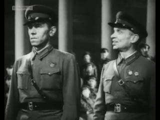 Вася-Василек. 1942. Ансамбль песни и пляски имени Александрова