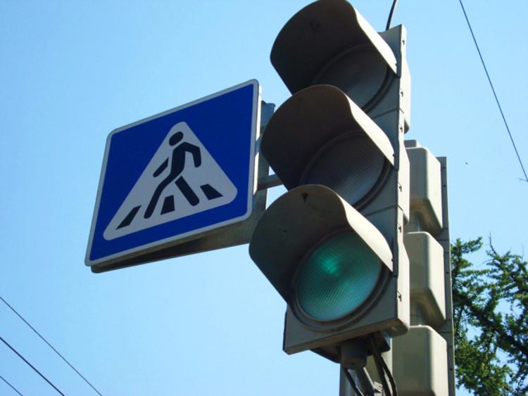 В Таганроге в июле два светофорных объекта перейдут на трехфазный режим