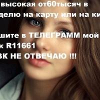 Анкета Андрей Гордиенко