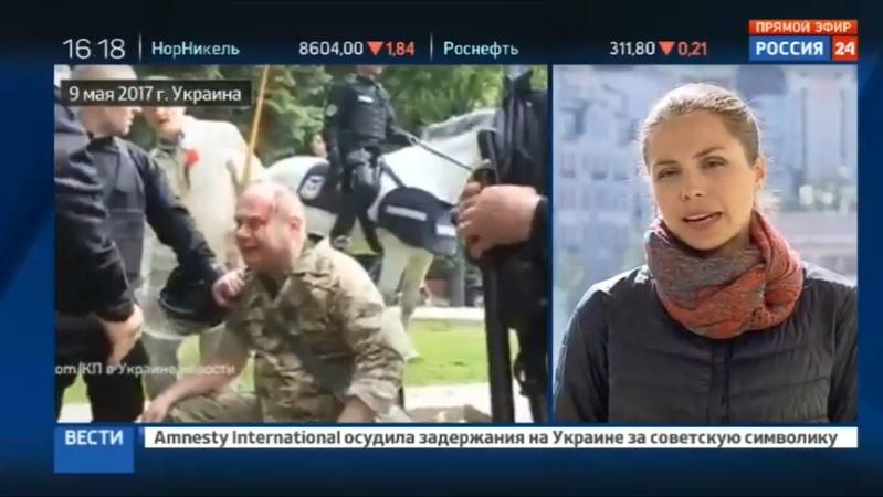 Новости на Россия 24 • Месть за 9 мая в Николаеве радикалы пробили афганцу голову прутом