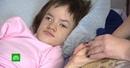 Пережившей ДТП и кому Марине нужны средства на спасительную операцию