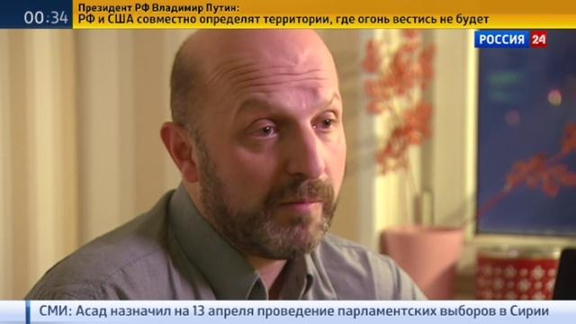 Новости на Россия 24 • Двое российских фотографов стали лауреатами конкурса World Press Photо