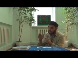Любовь к Аллаhу (часть 17) - Устаз Дауд Аль-Ханафий.mp4