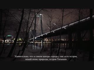 HEART OF THE CITY _ СЕРДЦЕ ГОРОДА