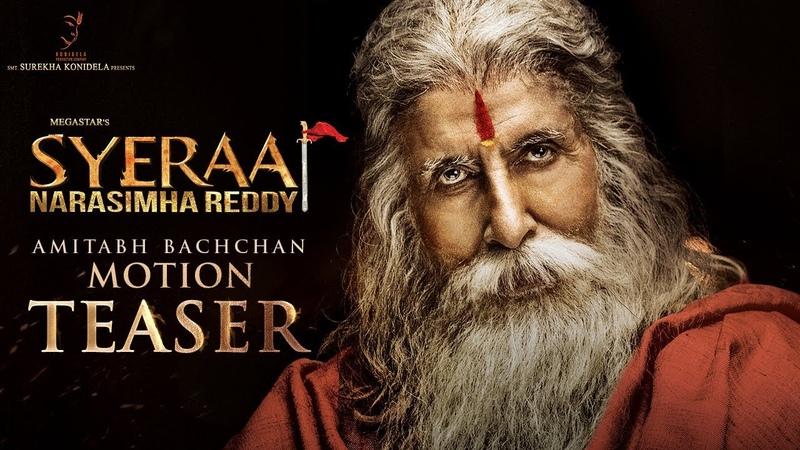 Megastar Amitabh Bachchan Motion Teaser | Sye Raa Narasimha Reddy | Megastar Chiranjeevi | RamCharan