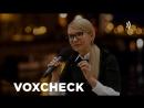 VOXCHECK слів Тимошенко