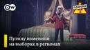 Измена в Приморье Спектакль о Солсбери Золотов зовет на дуэль Заповедник выпуск 42 23 09 18