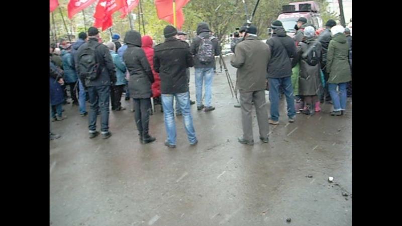 Протест в Златоусте 13.10.2018 г.