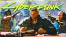 Трейлер Cyberpunk 2077 не оправдал надежд Обзор будущего игры Киберпанк 2077!