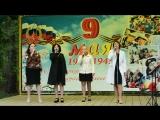 6 мая коллектив АКАДЕМ с песней Красные маки,рукоовдитель Круглякова Екатерина