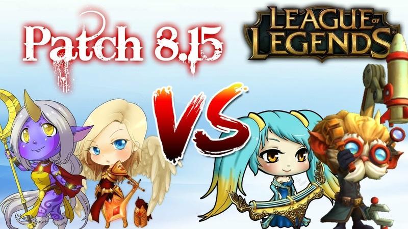 Kayle and Soraka vs Heimerdinger and Sona I Patch 8.15 I Bot lane I League of Legends I 06.08.2018