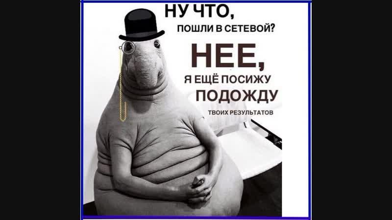 Путин отбирает у людей Криптовалюту. Обвал рубля в 2018 спрогнозировал Минфин _ (1)