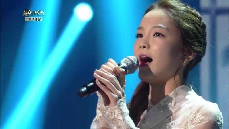 [HIT] 불후의 명곡2-송소희 (Song Sohee) - 사랑 없인 못 살아요.