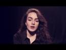 Анна Егоян  - «Письмо к женщине»