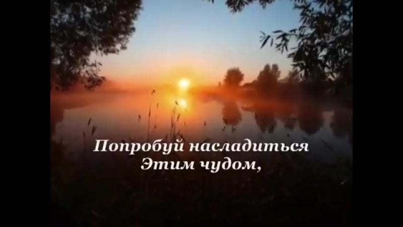 Джеймс Ласт- Наденька