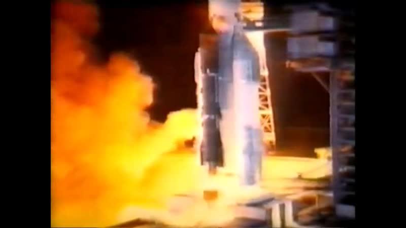 Первый старт ракеты носителя Энергия 15 мая 1987 г Секретно