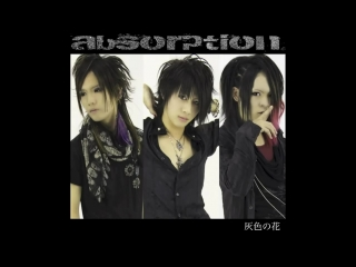 Absorption - haiiro no hana