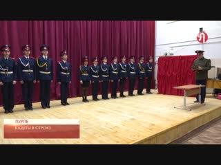 Ученики казачьего класса школы № 1 произнесли слова первой в своей жизни клятвы.