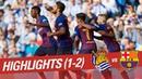 Resumen de Real Sociedad vs FC Barcelona