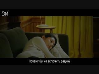 [RUS SUB] LeeSoRa - Song request (Feat. SUGA of BTS)