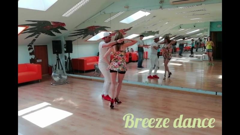 Сальса с Дугласом в Breeze dance!)