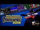 Черный плащ прохождение dendy Darkwing Duck NES