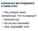 Александра Макарова фото #3