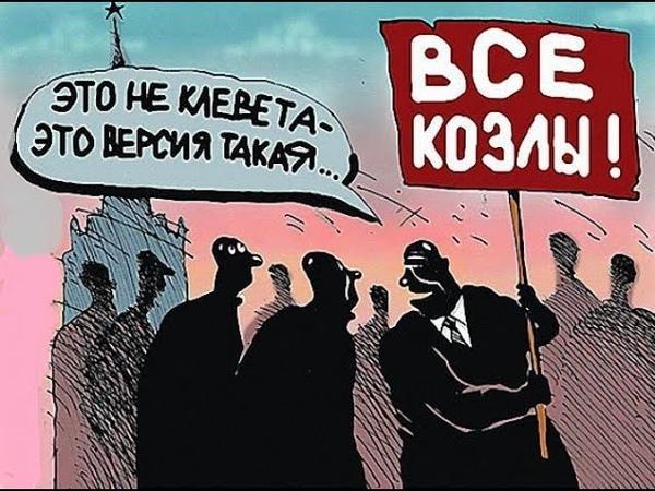 Александр Прохоров организовывает травлю и нанимает Ивана Веретенникова гадить Илье Кристовскому 🤨
