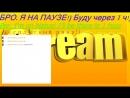 ПИАР / СТРИМ / БЕСПЛАТНЫЙ ПИАР / Взаимная подписка 100 часовой стрим