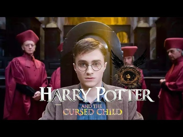 Harry Potter and the Cursed Child Trailer | Daniel Radcliffe | J. K. Rowling | 2018