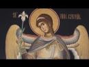 Cei 7 Arhangheli care stau inaintea lui Dumnezeu Dumnezeu Te Iubeste