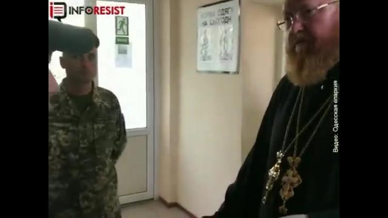 Попы УПЦ МП пытались прорваться в Военную академию Одессы