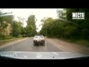 Видеорегистратор ДТП Рено в фургон на Щорса 15 08 2018