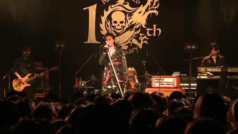Kato Kazuki - 10th Anniversary Special Live GIG 2016 LovePeace COUNTDOWN KK