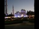 белая мечеть шейха Заида