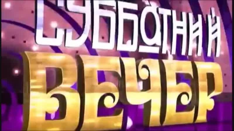Группа Самоцветы - Обручальное кольцо _ Телеканал Россия 1 ( 360 X 632 ).mp4