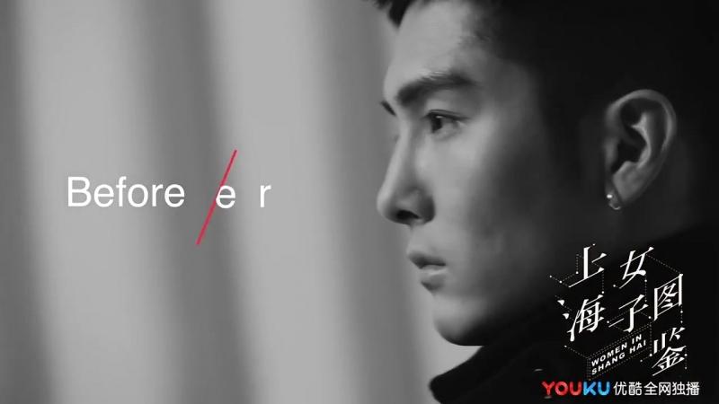 Шэн И Лунь съемки Youku Exclusive Hot