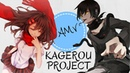 Mekakucity Actors Kagerou Project x Into the Labyrinth AMV