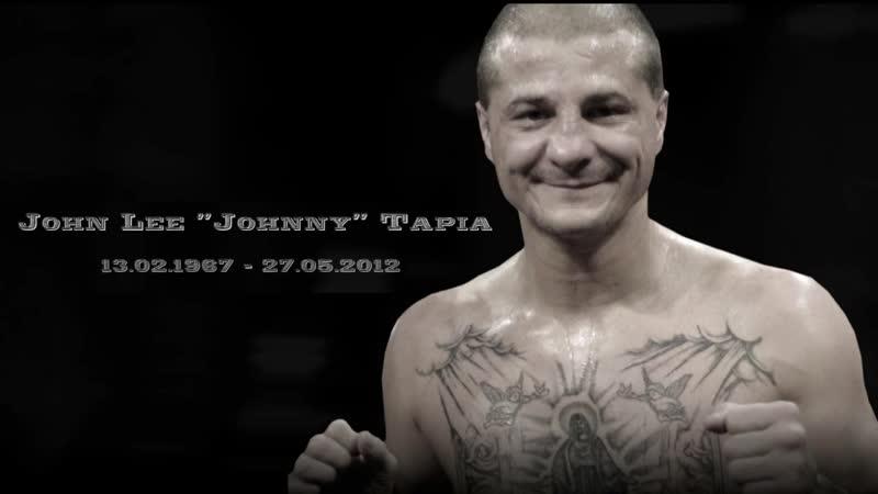 В память о Джонни Тапиа