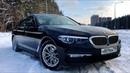 Прощай BMW 520d xDrive G30 90000 жестких км