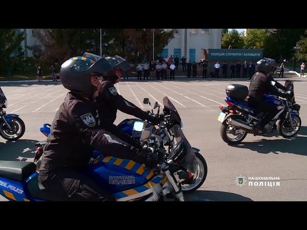 У Києві отримала сертифікати перша група інструкторів мотоциклістів для патрульної поліції