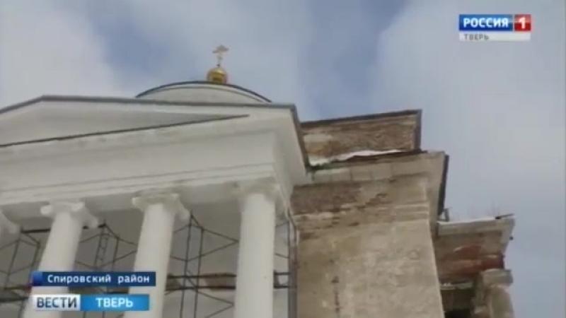 Необычный музей открыли в старинном селе Козлово Спировского района