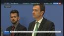 Новости на Россия 24 Новый пакет санкций Штаты навязывают ЕС свой газ