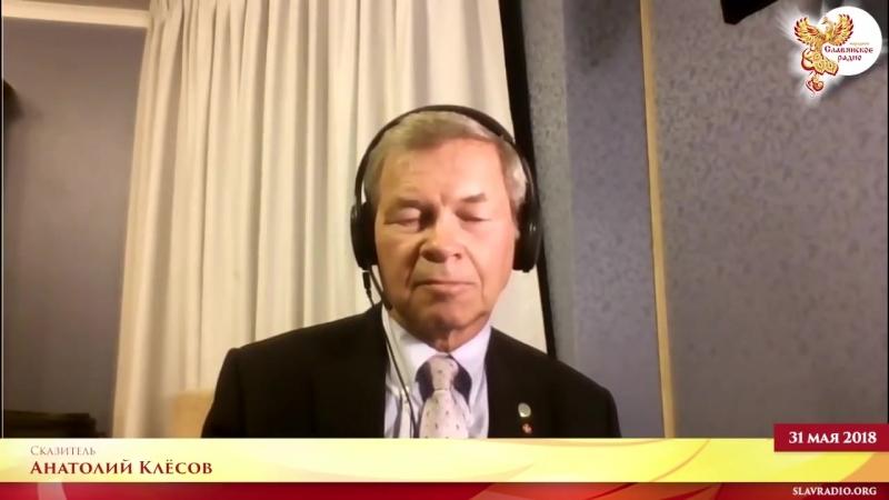 Анатолий Клесов. Сравнение древних народов по ДНК. Часть 2